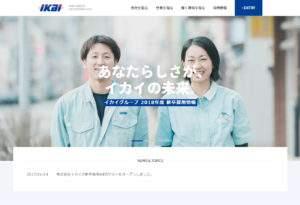 新卒専用サイト